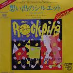 62_rockpile.jpg