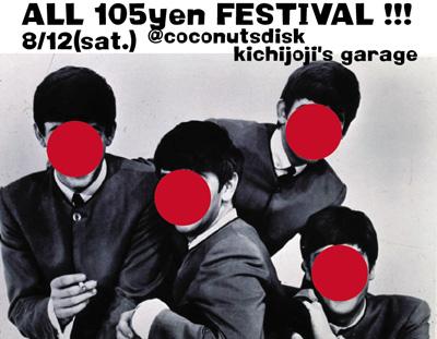 8_12-105.jpg