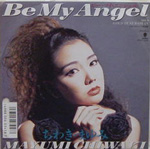be my angel.jpg