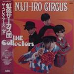 collectors_nijiiro.jpg