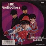 collectors_taiyo.jpg