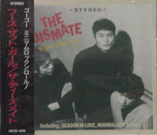 THE DISMATE / WHO'S THAT GIRL