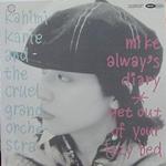 kahimi_mike.jpg