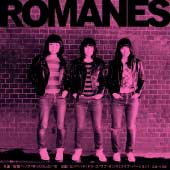 romanes7.jpg