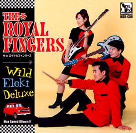royalfingers.jpg