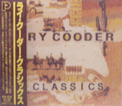 rycooderclassics.jpg